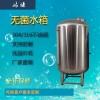 华蓥鸿谦 纯净水无菌水箱 居民楼储水罐 厂家直供品质保证