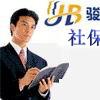 广州网上代缴社保,广州社保公司,广州社保代办,广州社保外包