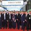2022中国南方制冷展(SCRE)
