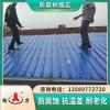 合成树脂瓦 安徽合肥耐腐树脂瓦 覆膜防腐墙体板代替彩钢板